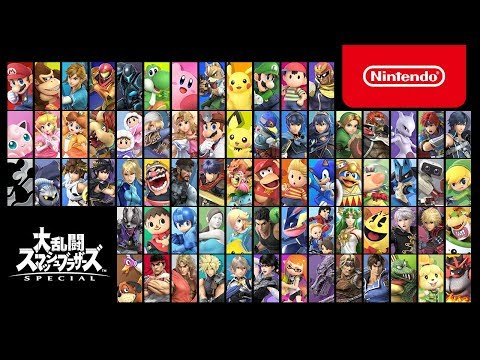 Overview trailer de Super Smash Bros. Ultimate