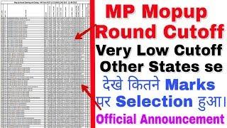 Mp Mopup Round Cutoff 2019,what Is Mbbs Cutoff Of Mp 2019,medical Cutoff,