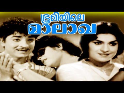 BHOOMIYILE MALAKHA | Malayalam Full Movie  | Prem Nazir & Lakshmi | Malayalam Evergreen Full Movie