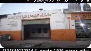 preview picture of video 'محلات استثماريه بمدينة نصر للبيع بالتقسيط او الايجار التمليكى  www.Resala.com.eg'