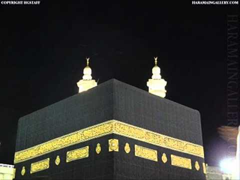 surah al baqarah abdullbaset abdullsamad سورة البقرة عبدالباسط عبدالصمد كاملة