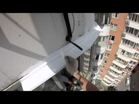 Монтаж отливов. Герметизация балкона, лоджии.