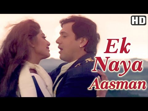 Ek Naya Aasman (HD) -  Chhote Sarkar Song -  Govinda - Shilpa Shetty - Superhit 90's Song