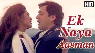 Ek Naya Aasman (HD) -  Chhote Sarkar Song -  Govinda - Shilpa Shetty - Superhit 90's Song