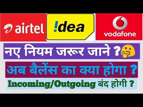Airtel, Idea, Vodafone Incoming & Outgoing Calls Validity Rules