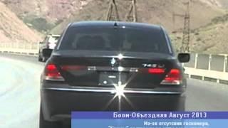 Рейд ДПС на Иссык-Куле