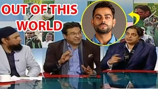 Why Virat kohli is the best ? By Wasim Akram, Akhtar, Saqlain Mushtaq & Pak media