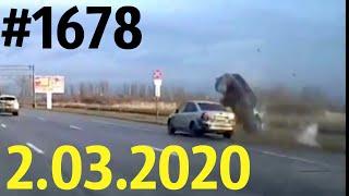 Новая подборка ДТП и аварий от канала «Дорожные войны!» за 2.03.2020. Видео № 1678.