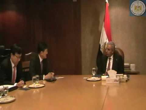 إجتماع الوزير/طارق قابيل مع سفير كوريا الجنوبية بالقاهرة