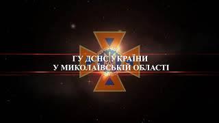 В Николаеве горела квартира в многоэтажке: жителей эвакуировали