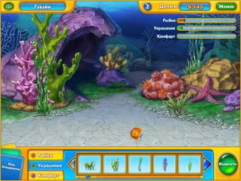 Значение камней талисман коралл