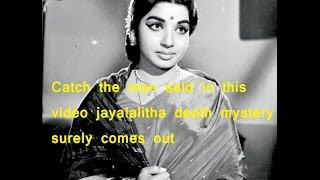 Jayalalitha Death Secret Hidden Inside Apollo Report Catch This Man Death Mystery Will Come Out