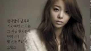[Ailee] Tears Stole The Heart (눈물이 맘을 훔쳐서) Lyrics