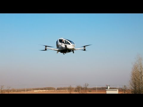 Ehang flying taxi trial