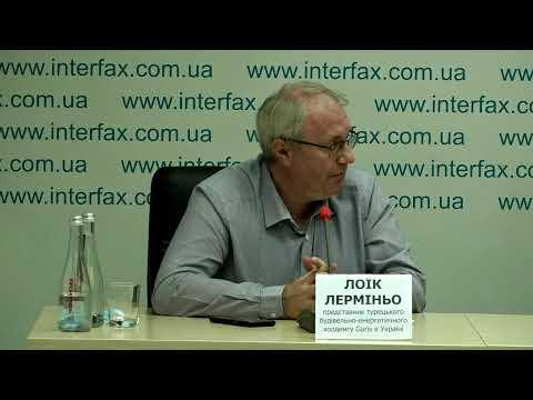 Міненерго розглядає перспективу виробництва водню за допомогою атомної енергії - заступник міністра