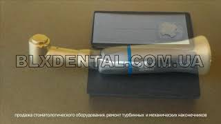 Угловой наконечник BLX dental, кнопочная фиксация бора от компании BLX dental - видео