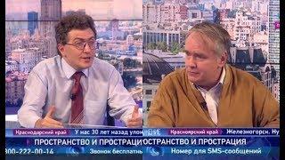 Олег Сухарев и Дмитрий Журавлев. Надо ли объединить субъекты России в макрорегионы?