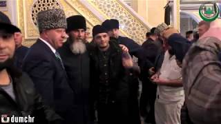Советник Главы Чеченской Республики, Муфтий ЧР Салах-Хаджи Межиев вместе с почетными гостями из брат