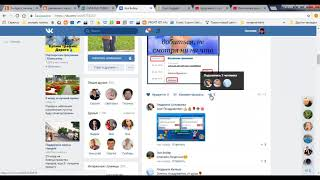 Размещаем репосты отзывов партнеров проекта Big behoof c групп ВК и Facebook 1