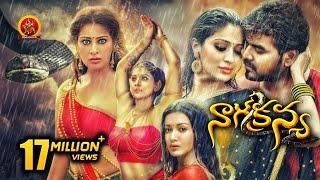 Nagakanya Full Movie | 2019 Latest Telugu Movies | Jai | Rai Laxmi | Catherine Tresa