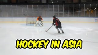 What is Hockey Like in Asia?