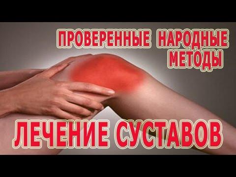 Symptome und Behandlung von degenerativen Bandscheibenerkrankungen bei Frauen