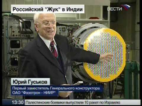 """Российские технологии. ТК """"Вести"""" 21.12.2008"""