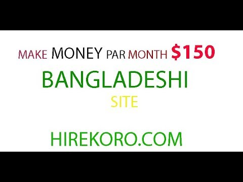Download Earn 150 Per Day Copy Paste Jobs Online Make Money Online
