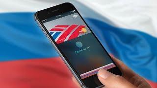 Apple Pay через NFC в России! Как настроить Apple Pay на iPhone