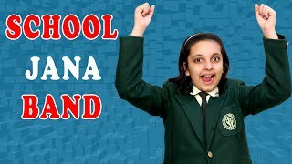 MORAL STORY FOR KIDS - SCHOOL JANA BAND | #Kids #Funny #Bloopers | Types of Students in School