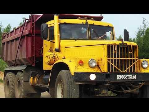 """Чем грузовик """"КрАЗ"""" был опасен для здоровья Советского водителя?"""