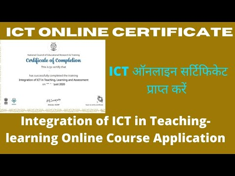 ICT certificate 2020| integration oF ICT in teaching-learning ...