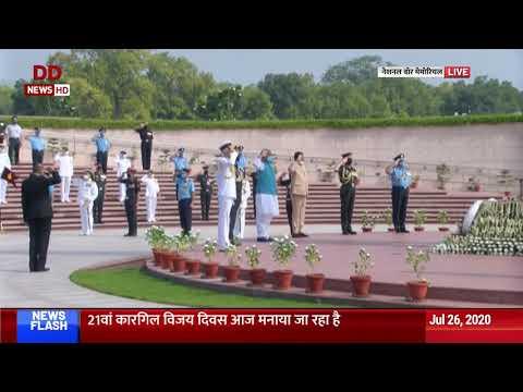 Raksha Mantri pays homage to Kargil bravehearts at National War Memorial