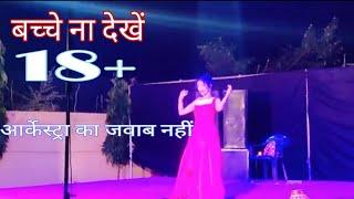 arkestra naache video receding dancer video program Romantic video stage so video arkestra naache