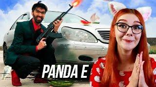 CYGO - Panda E (ПАРОДИЯ) РЕАКЦИЯ НА Чоткий Паца