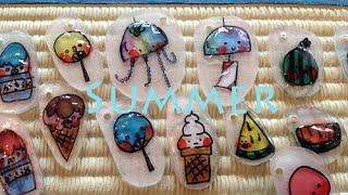 プラ板「夏の風物詩」の作り方  Shrink Plastic