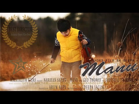 MANU - Award Winning Short Film (English)