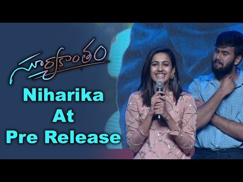 Niharika Konidela At SuryaKantham Movie Pre Release Event