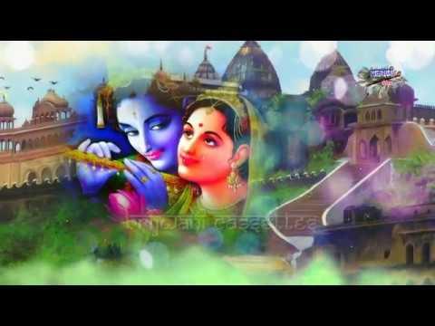तेरी बंशी की धुन सुनने मैं बरसाने से आई हूँ || टॉप राधा कृष्ण भजन || Teri Bansi ki Dhun Sunne