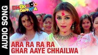 Ara Ra Ra Ra Ghar Aaye - Audio Song | Dhoom Dadakka