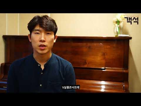 김정원의 V살롱콘서트 (2018년 5월)