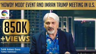 'Howdy Modi' event and Imran Trump meeting in U.S. - Tahir Gora & Mohd Rizwan