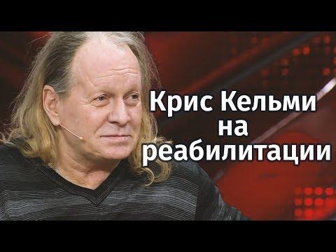 Закодироваться от алкоголя в луганске