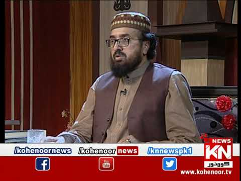 Qasas ul Anbiya 07 May 2020 | Kohenoor News Pakistan