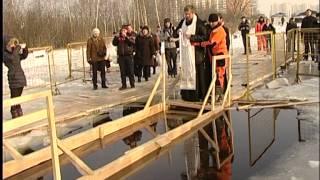 preview picture of video 'Крещение Господне. Богоявление.'