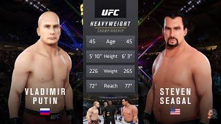 Vladimir Putin Vs Steven Seagal | 😱 OMG DEATHDROP!!!!  EA Sports UFC 3