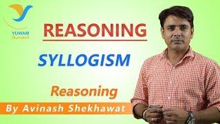 Syllogism | Yuwam Online Class | Reasoning by Avinash Shekhawat | Yuwam Gurukul