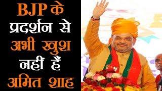BJP अध्यक्ष बने रहेंगे अमित शाह, पार्टी को आगे बढ़ाने के लिए बनाया नया प्लान