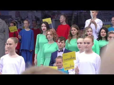 Губернатора Орлова опять освистали в Архангельске (видео)