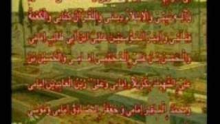 Taqfeen Part 02